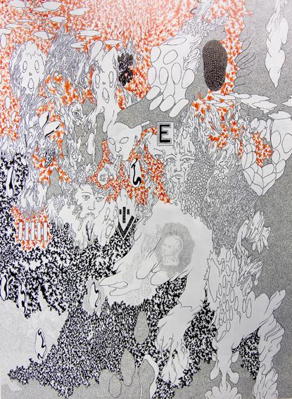 Zeichnung auf Leinwand