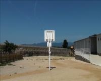 School Parc de les Aigües, Figueres